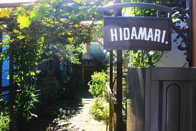 Share house Hidamari Komazawa