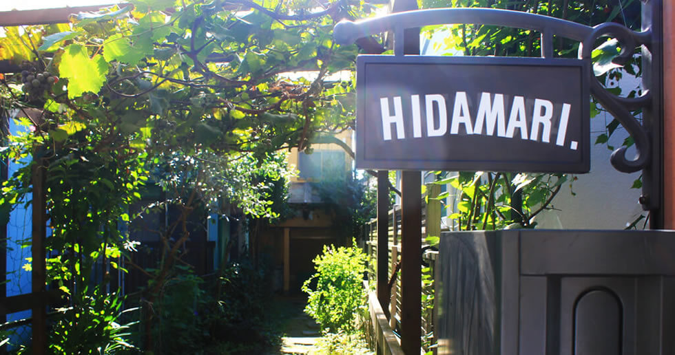 Share house/rooms Hidamari in Kumamoto and Tokyo