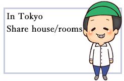 In Tokyo sharehouse hidamari list