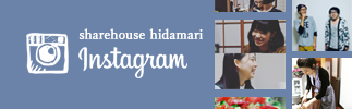 Share house Instagram