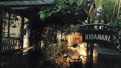 In Tokyo sharehouse hidamari