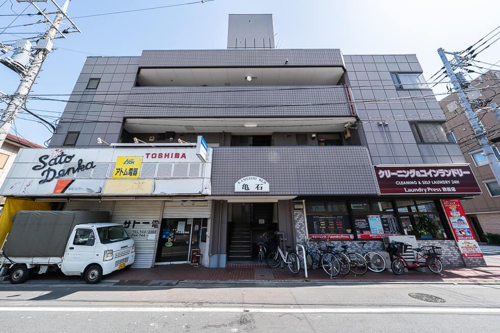 [大田区]シェアハウス「セレンディピティ羽田」