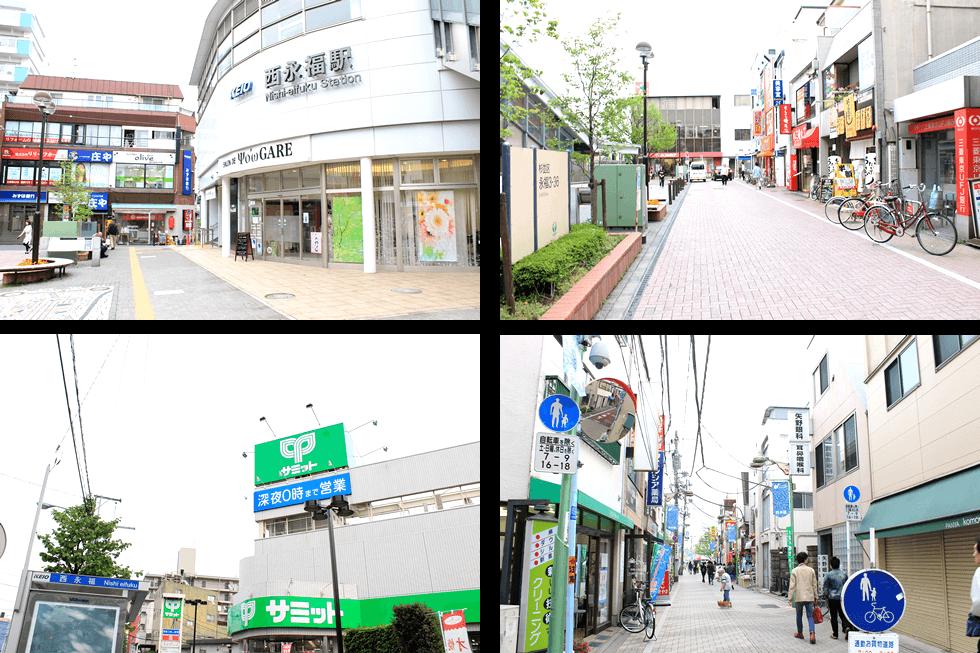 西永福駅周辺情報1