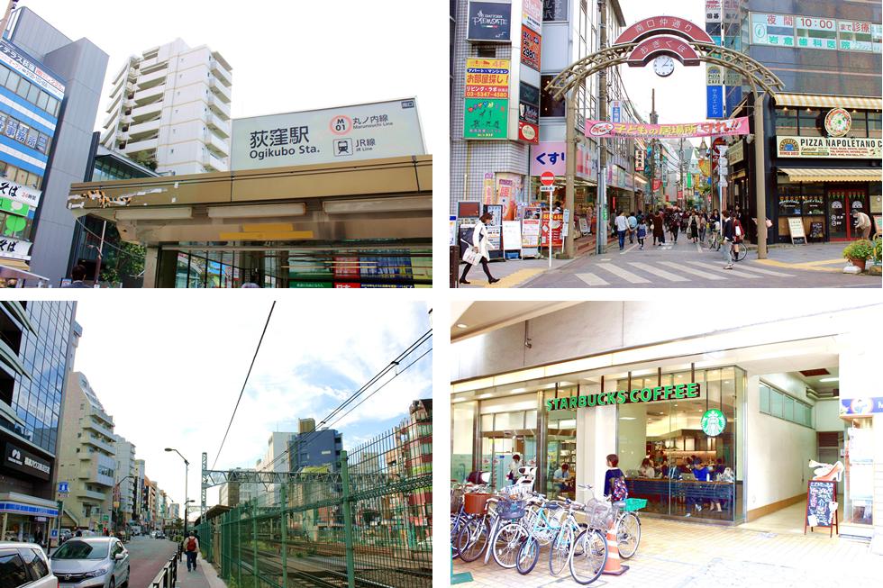 荻窪駅周辺情報2