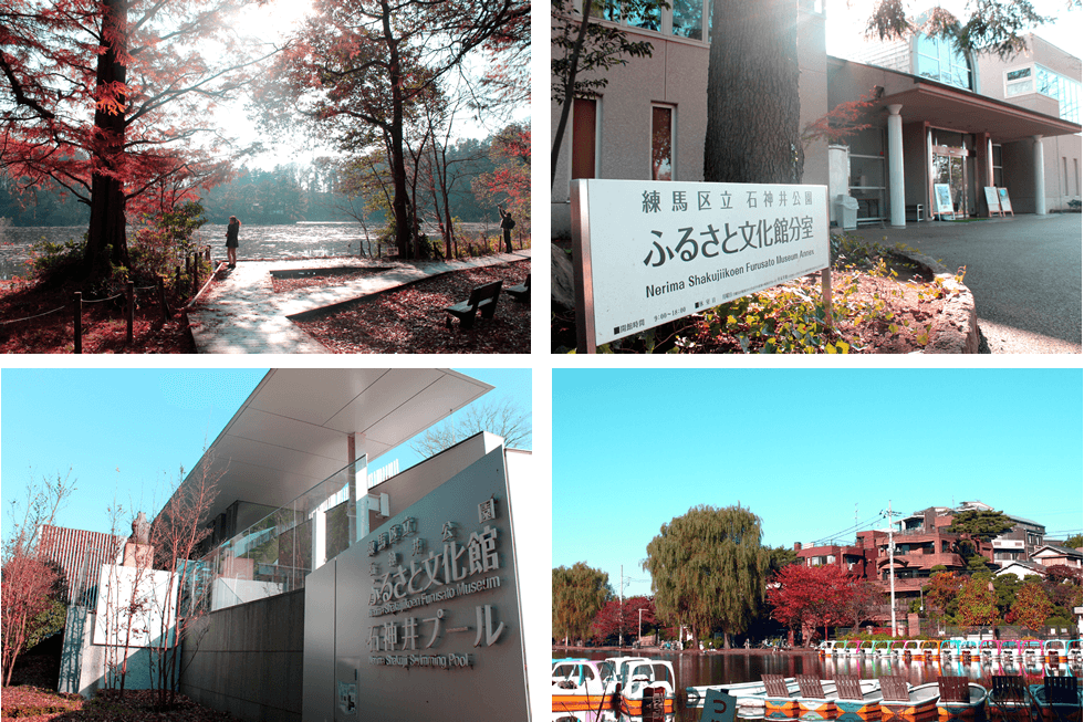 石神井公園駅周辺情報2