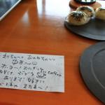 [香川]高松市のシェアハウス。高松シェアハウスいちえを運営する池田さんにインタビューしてきました。