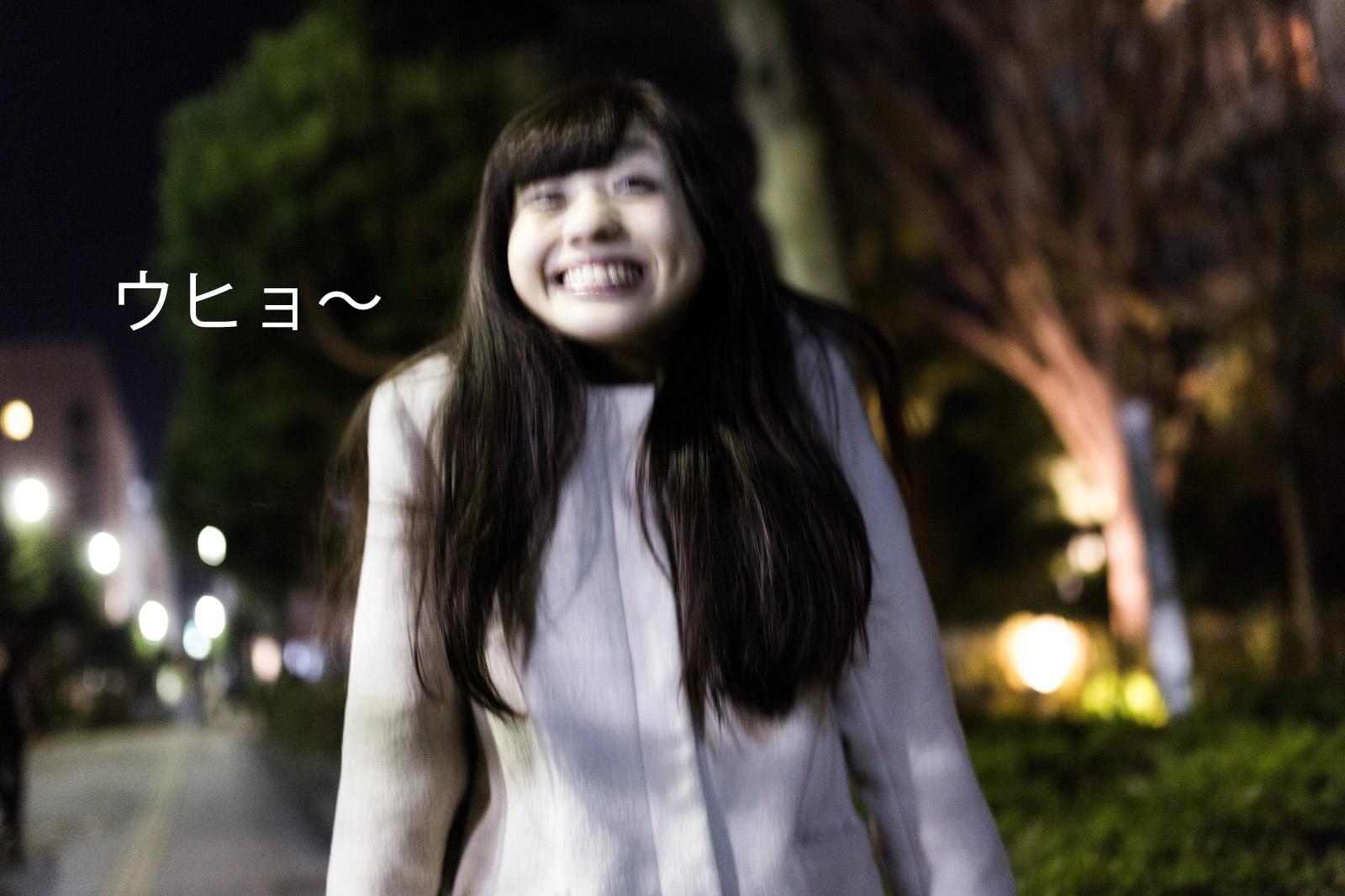 YUKA160113194303_TP_V
