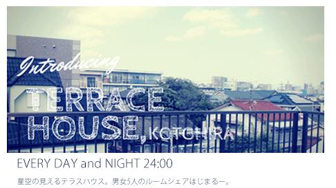 br_house1