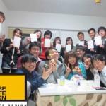 [愛媛]松山市にあるシェアハウス「NPO Share Life Design」。互いに学び合い成長できる場を創造するシェアハウス
