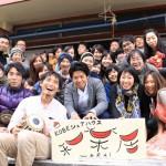 [兵庫]神戸市垂水区のシェアハウス和楽居。気持ちを共有する時間を作り、笑いのたえない環境作りをしているシェアハウス。