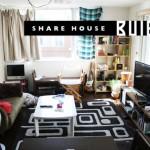 """[北海道]札幌の草分的存在のシェアハウス""""BUIE(部家)""""にいってきました。"""