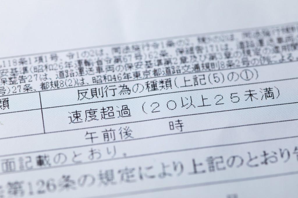 2019_08_23_5