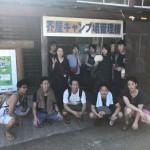 ひだまり福岡@糸島キャンプ'19