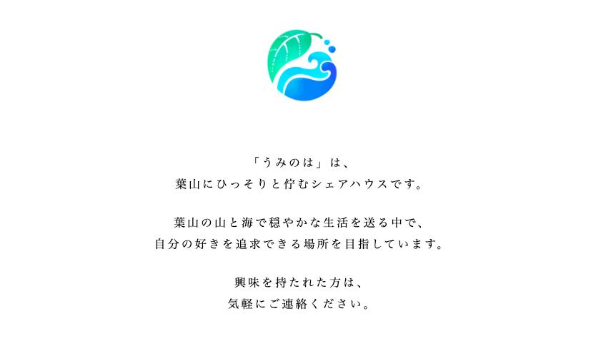 スクリーンショット 2020-07-12 17.00.47