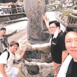ひだまり熊本@夏の小国キャンプ'21
