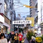 【一度は住んでみたい西新、応援キャンペーン】西新駅まで徒歩5分!商店街まで徒歩1分!シェアハウスひだまり西新@福岡